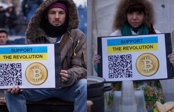 Kiev Bitcoin